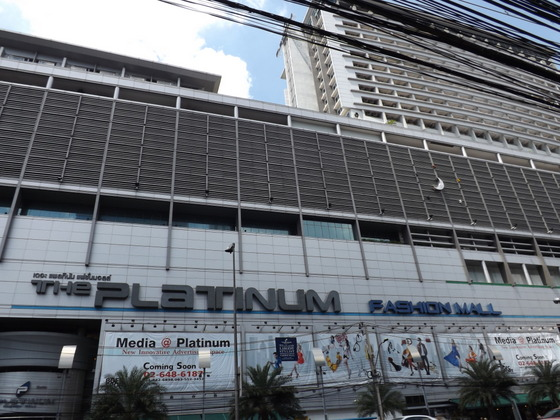 platinum mall in bangkok