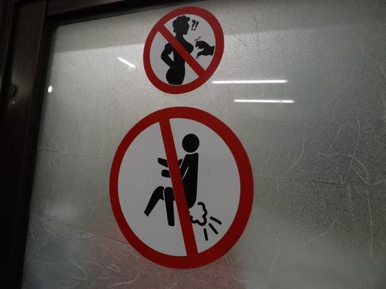 weird signs in bangkok